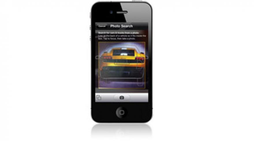 Ebay Motors App Lets Shoppers Begin Vehicle Searches By Taking Photos Auto Remarketing